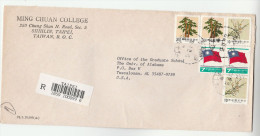 1979 REGISTERED Air Mail TAIWAN COVER MING CHUAN COLLEGE Multi Stamps  To USA University - 1945-... Republic Of China