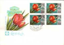 R_1978 An Envelope Of First Day Special Cancellation Flora USSR Stamps Flowers Tulip The Bolshoi Theatre - Flowers