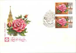R_1978 An Envelope Of First Day Special Cancellation Flora USSR Stamps Flowers Rose Moscow Morning - Flowers