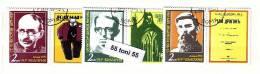 BULGARIA / BULGARIE 1979 Bulgarian Writers 3v+ Vignette .- Used/oblit.(O) - Gebraucht