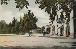 Xerochorion - Grande Place - Greece