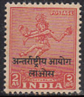 2as Nataraja, Ovpt. Laos, , India MNH 1954, Military Stamps, Lord Shiva Cosmic Dancer, Dance - Militärpostmarken