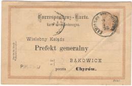 AUSTRIA - ÖSTERREICH - AUTRICHE - 1898 - Correspondenz Karte - Karta Korespondencyjna 2 Kreuzer, Intero Postale - Ent... - Interi Postali