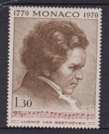 MONACO - 1970 Beethoven  Compositore 1 V. MNH - Celebrità