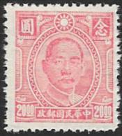 Timbre De Chine,  1944 & 45     ´     Yvert   N° 415     ´       20 $.  Sun Yat-sen - 1912-1949 République