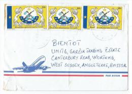 1998, CONGO, KINSHASA. ARMS, GUN COVER, KINSHASA TO ENGLAND. KABILA. - República Democrática Del Congo (1997 - ...)
