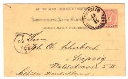 Österreich, Levante, 1889, GA, Jerusalem , #2836 - Levante-Marken
