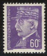 France - Oblitéré - Charnière N°509 Maréchal Pétain   Type Hourriez 60c. Violet - Usati