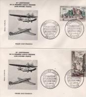 FDC Côte D´Ivoire  Série 1ère Liaison Aérienne  1962 X 2 Env. - Côte D'Ivoire (1960-...)