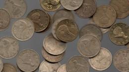 ZIMBABWE - 2 Dolar Circulada  **ENVIO GRATIS A ESPAÑA**  KM12  -  Pangolin Animal Coin - Zimbabwe