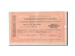Arménie, 1000 Roubles 1919 (1920), Pick 27b - Arménie