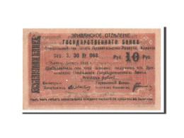 [#44940] Arménie, 10 Roubles 1919, Pick 2a - Arménie