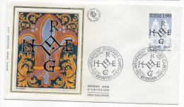 """1987--enveloppe FDC """"Soie"""" -1000° Anniv. Avènement D'Hugues Capet--cachet NOYON - 60 - FDC"""