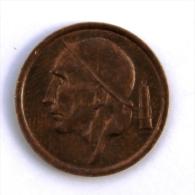 BELGIQUE 20 Cts 1953 Entre  B Et AB - 01. 20 Centimes