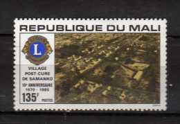 MALI **  -1985 - Village De Post-cure De Samanko.  Yvert 519. - Mali (1959-...)