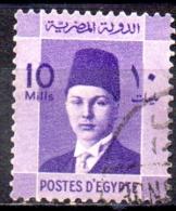 EGYPT 1937 Investiture Of King Farouk - 10m - Violet  FU - Usati