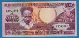 SURINAME 100 Gulden 01.07.1986 SERIE E  P# 133a   Anton De Kom,  Toucan  UNC - Surinam