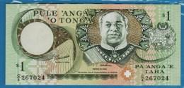 TONGA 1 Pa'anga ND (1995) SERIE C4  P# 31c  King Siaosi (George) Taufa'ahau IV Tupou   UNC - Tonga