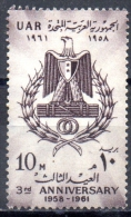 EGYPT 1961 3rd Anniv Of U.A.R - 10m  State Emblem And Wreath MH - Nuovi