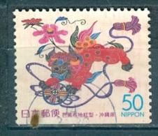 Japan, Yvert No 2774a - 1989-... Keizer Akihito (Heisei-tijdperk)