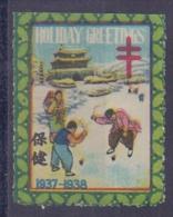 KOREA:1937-38: Vignette/Cinderella: CHRISTMAS,NOËL,CHILD,ENFANT,PERFORMANCE,PLAYING, SNOW,SNOW LANDSCAPE,BIENFAISANCE, - Corée (...-1945)