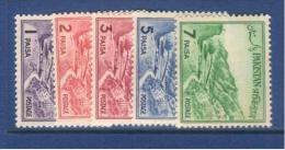 Pakistan 1961 Khyber PAss 5V, Die II - Pakistan