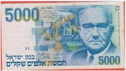 BILLET - ISRAEL - 5.000 Shegalim De 1984 - Pick 50 - [ 2] 1946-… : Républic