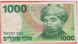 BILLET - ISRAEL - 1.000 Shegalim De 1983 - Pick 49 - [ 2] 1946-… : Républic