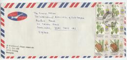 1989 Air Mail MALAYSIA COVER Illus CONCORDE  Multi Stamps PULAU PINANG  SELANGER Penang To GB Aviation Malaya - Malaysia (1964-...)