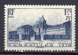 N° 379 **   (1938)   Versailles - France