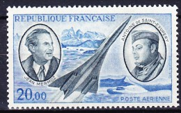 FRANCE POSTE AERIENNE 1970 YT N° PA 44 ** - Airmail
