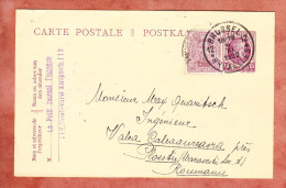 P 85 Koenig Albert + ZF, Bruxelles Nach Ploiesti Rumaenien 1922 (24541) - Ganzsachen