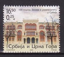 Serbia & Montenegro 2005. University Law In Serbia, MNH(**) Mi 3248 - Serbia