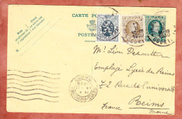 P 112 Koenig Albert + ZF, Courtrai Nach Reims, AK-Wellenstempel 1930 (24544) - Ganzsachen