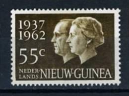 1962 - NETHERLANDS NEW GUINEA - Scott Nr.  45 - NH - (F28022013...) - Nuova Guinea Olandese