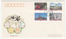 CHINA FDC MICHEL 2303/06 CHINA SOCIALIST CONSTRUCTION - 1949 - ... République Populaire