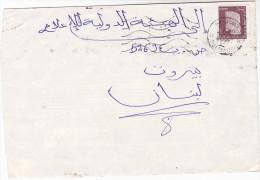 1997 ALGERIA Stamps COVER - Algeria (1962-...)