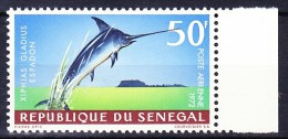 SENEGAL POSTE AERIENNE 1972 YT N° PA 121 ** - Sénégal (1960-...)