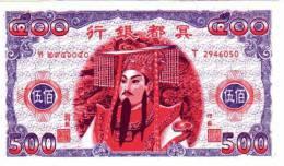 BILLET FUNERAIRE - 500 DOLLARS - CHINE - Chine