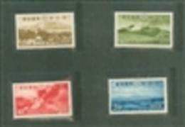 Japan Scott # 290-293  Aso 1939 National Park Catalogue $41.50 MH - 1926-89 Emperor Hirohito (Showa Era)