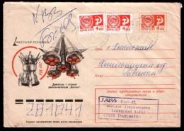Russia USSR Postmark Baku-109 Airport,  R-cover Air Mail, Space - Cartas