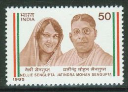 India // Inde // 1985 Timbres Neufs / Y & T 843** - Inde