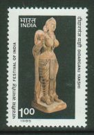 India // Inde // 1985 Timbres Neufs / Y & T 841** - Inde