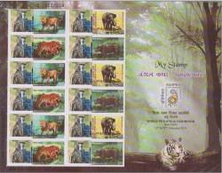 Train, Nilgiri Mountain Railway, Steam Engine, Locomotive, Lion, Tiger, Elephant, Rhino, Wildlife, Full Sheet MNH INDIA - Blocks & Sheetlets