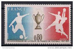 FRANCE, 1977, Football, Soccer, 1 V, MNH, (**) - Nuovi