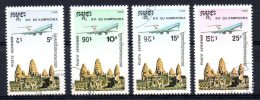 Kampuchea - 1986 - Airmails - Used/CTO - Kampuchea