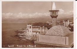 LIBAN.  BEYROUTH. MOSQUEE DAR EL MEREYSSEH