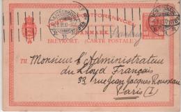 CP Entier Danmark Kjobenhavn / B.B.B. 6.9.11 Sylbe Et Pondorf  Avec 2 Fois 8 Lignes Verticales - 1905-12 (Frederik VIII)