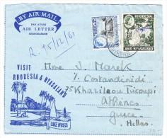 Rhodesien - Nyasaland Illustrierter Luftpost  Brief 15.12.1961 Nach Athen - Rhodésie & Nyasaland (1954-1963)
