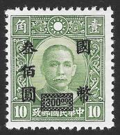 Timbre De Chine,  1941 à 45     '     Yvert   N° 507    '        300 $. Sur  10 C.   Sun Yat-sen - 1912-1949 Republic